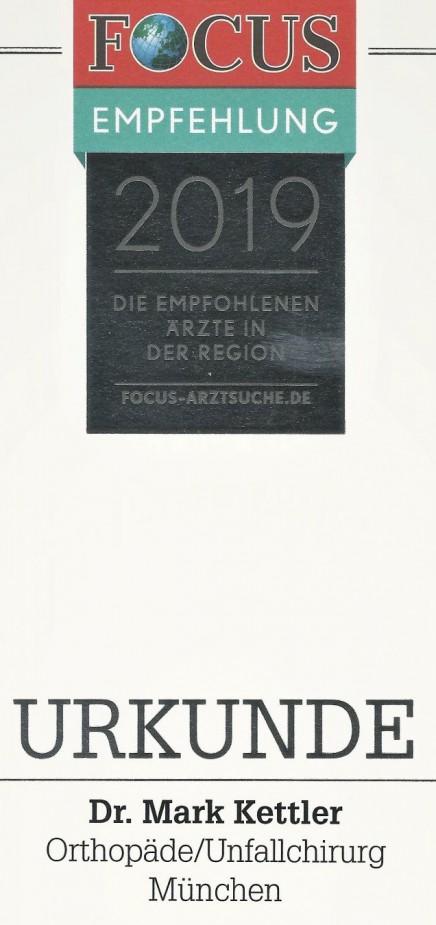 FocusKettler2019L